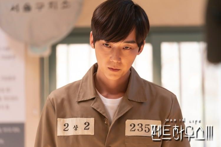 Rekomendasi drama korea terbaru
