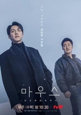 Download Drama Korea Mouse Subtitle Indonesia